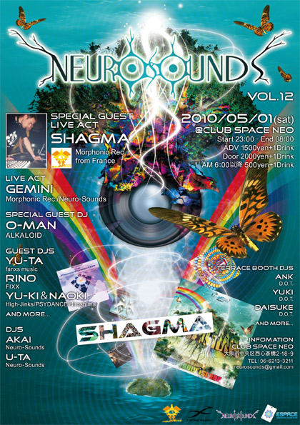 SHAGMA Japan Tour