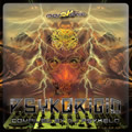 Psykorigid CD compilation